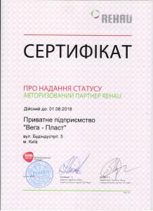 (Русский) Наши клиенты получают лучшее качество!
