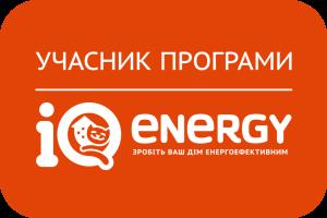 "(Русский) Встигнить скористатися ""теплим кредитом""!"